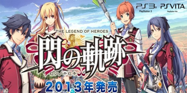 The Legend of Heroes: Trails in the Flash