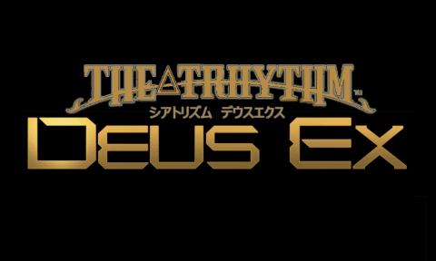 Theatrhythm Deus Ex