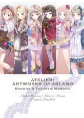 Atelier Artworks of Arland | Screen