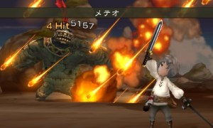 Bravely Default Screen 004