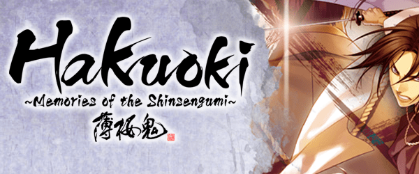 Hakuoki Memories of the Shinsengumi Logo