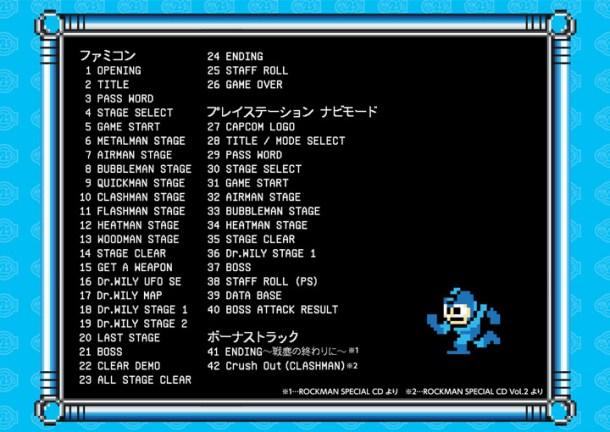 MegaMan 2 OST | Backofbox