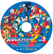 MegaMan 2 OST | Productimage