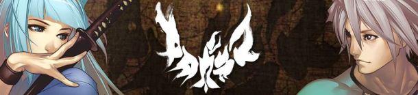 Yatagarasu Banner
