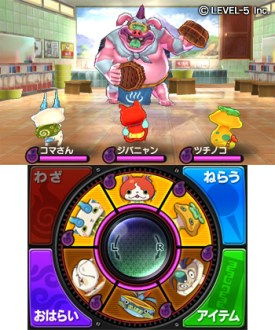 Yokai Watch screenshot 12