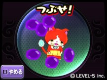 Yokai Watch screenshot 13