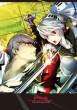 Persona 4: Arena Official Design Works Front Cover