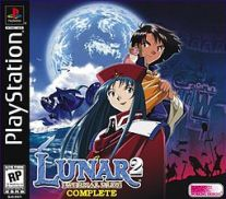 Lunar 2 Eternal Blue Box (PSX)
