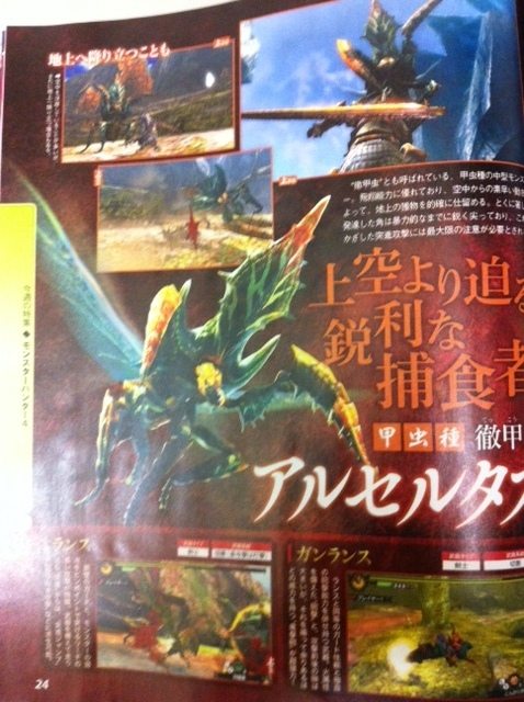 Monster Hunter 4 | Aruserutasu (Famitsu scan)