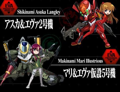 Puzzles and Dragon Askua and Mari   OpRain