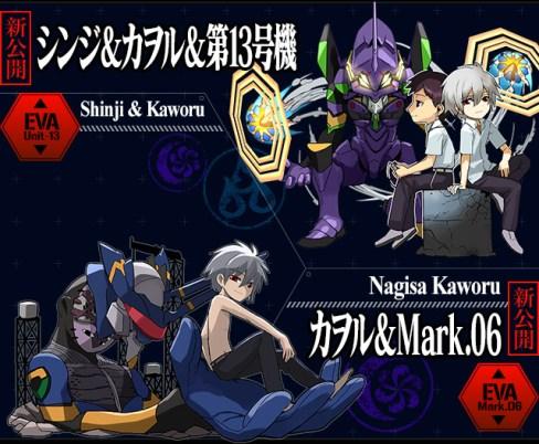 Puzzles and Dragon Kaworu   OpRain