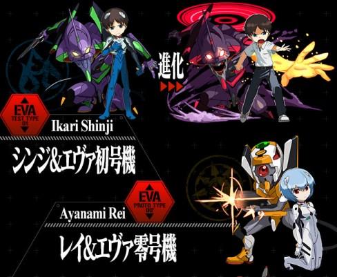 Puzzles and Dragon Rei and Shinji | OpRain