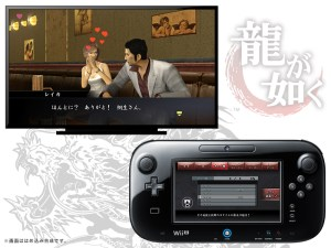 Yakuza 1 & 2 HD Screenshot 10
