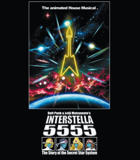 interstella 5555 logo