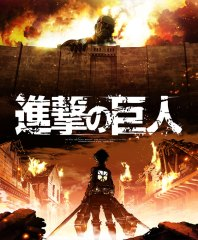 Attack on Titan simulcast