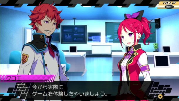 Conception II Screen
