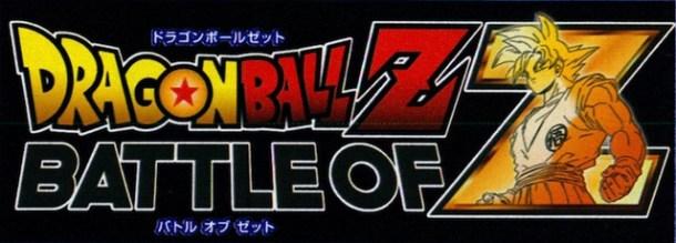 Dragon Ball Z: Battle of Z logo