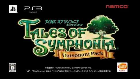 Tales of Symphonia Unisonant Pack Logo 2