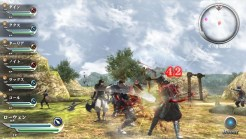 Valhalla Knights 3 screenshots 18