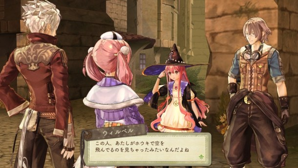 Atelier Escha & Logy Alchemists of the Dusky Sky - oprainfall