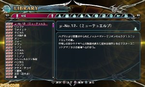 BlazBlue: Chronophantasma Glossary 02