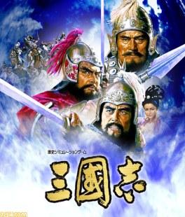 Romance of the Three Kingdoms - oprainfall