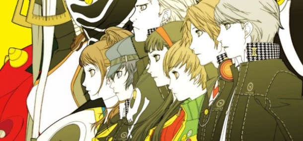 Persona 4 - PS2 Classic | oprainfall