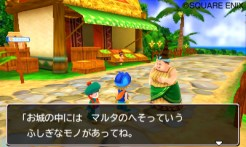 Dragon Quest Monsters 2 screen