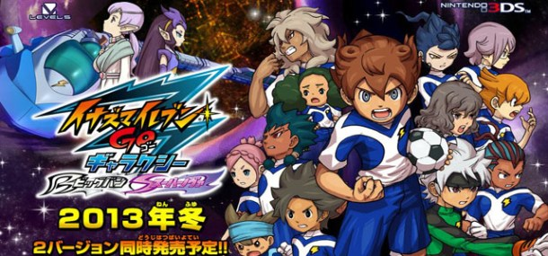 Inazuma Eleven GO | Galaxy Bigbang Feature