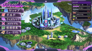 Hyperdimension Neptunia map