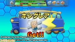 Inazuma Eleven Online Get