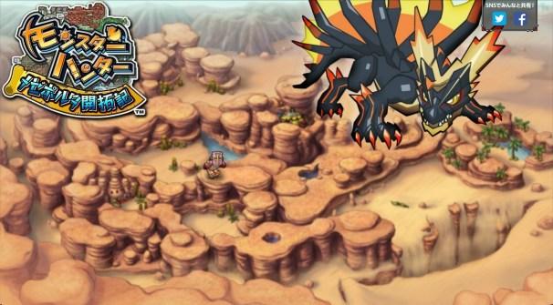 Monster Hunter Mezeporta Reclamation