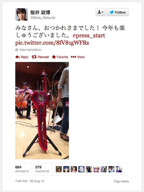Sakurai Tweets Monado