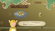 Tales of Symphonia Dawn of the New World   Monster Feed