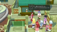Tales of Symphonia | Regal and Party at Altamira 2