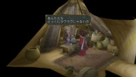Tales of Symphonia   Triet Fortune-teller
