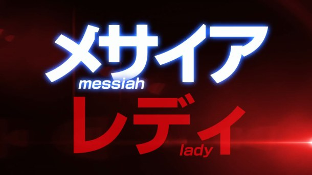 Amazing Twins | Messiah lady