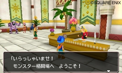Dragon Quest Monsters  2 Dojo 2