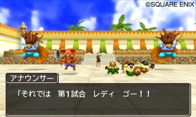 Dragon Quest Monsters  2 Dojo 4