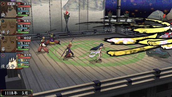 Alfa System PlayStation Vita Sequel