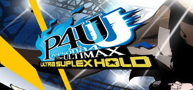 Persona 4 The Ultimax Ultra Suplex Hold