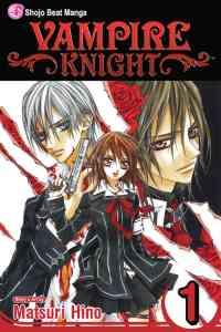 Vampire Knight | VIZ Media