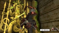 Natural Doctrine I Screenshot 1