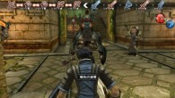 Natural Doctrine I Screenshot 3