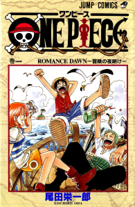 One Piece | VIZ Media