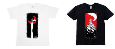 tgs-shirt