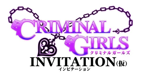 Criminal Girls Invitation Logo