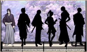 Hakuoki Memories of the Shinsengumi | Short Stories