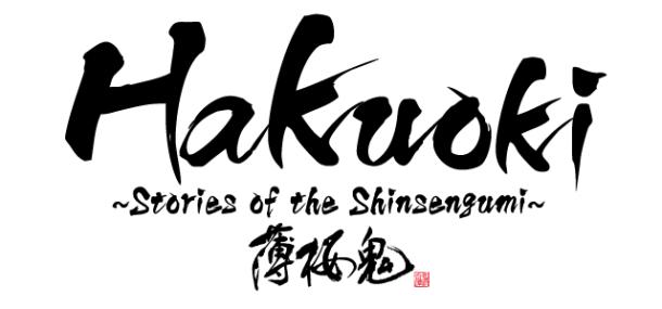 Hakuōki: Stories of the Shinsengumi | Logo