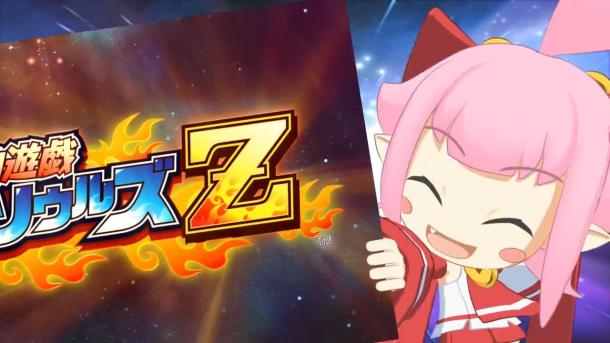 Mugen Souls Z Pushed-aside Logo